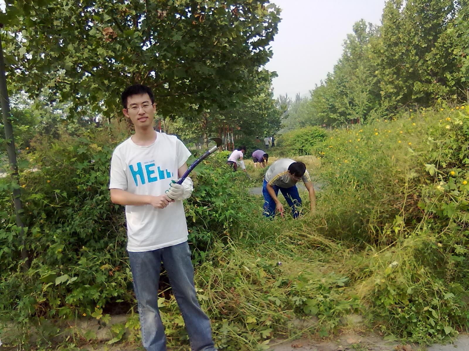 laodongzhou