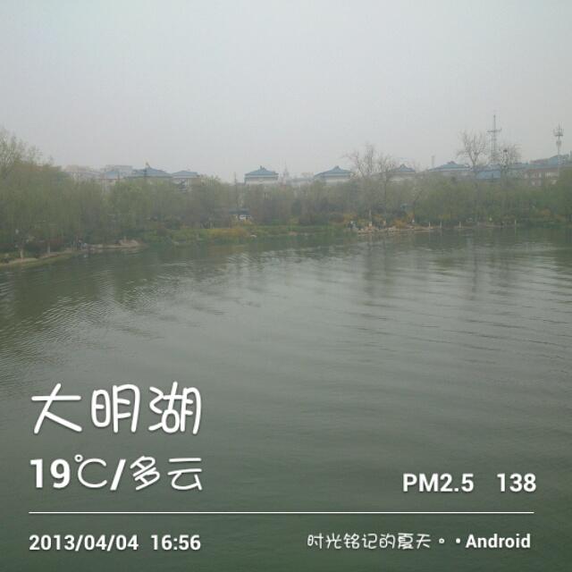 2013_04_04_16_56_47